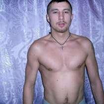 Дима, 35 лет, хочет пообщаться, в Москве