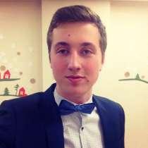 Дмитрий, 21 год, хочет пообщаться, в Москве