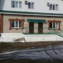 Мясокомбинат, в Казани