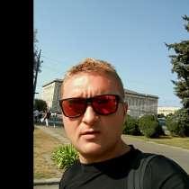 Дмитрий, 32 года, хочет познакомиться, в г.Запорожье