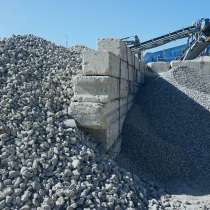Песок, щебень, пгс, отсев, торф, доставка от 5 тонн, в Новосибирске