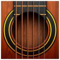 Обучение на гитаре в Зеленограде и области, в Зеленограде