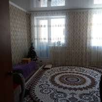 Продам 1 ком кв, в г.Астана