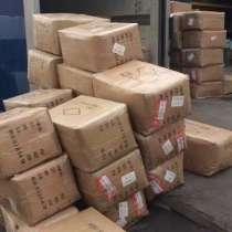 Доставка грузов из Китая в Украину Россию Польшу, в г.Пекин