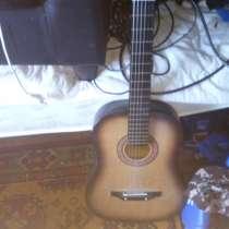 Продам гитару срочно!, в Екатеринбурге