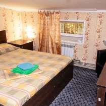 Гостиничный номер в Барнауле с доплатой всего 20 % за челове, в Барнауле