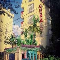 Адлер гостиница апарт отель Cuba Куба отдых в Сочи, в Адлере