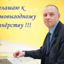 Граждане любой страны могут приобрести квартиру в России, в Москве