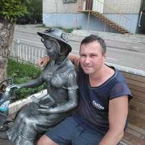 Валерий, 45 лет, хочет пообщаться, в Чите