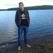 Денис, 25 лет, хочет познакомиться, в г.Донецк