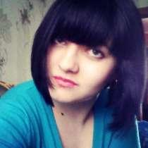 Катька, 21 год, хочет найти новых друзей, в г.Дебальцево