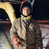 Сергей Власов, 53 года, хочет пообщаться, в Шелехове