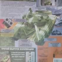 Продаётся коллекционная, радиоуправляемая модель танка Т-72, в Нижнем Новгороде