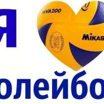 Любительский волейбол, в Хабаровске