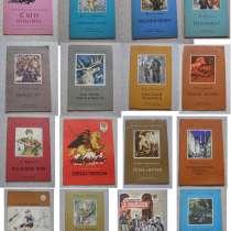 Книги советские детские, в Москве