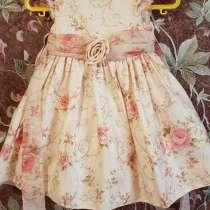 Детское платье, в Белгороде