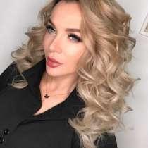 Услуги визажиста, мастера по причёскам, в г.Борисов