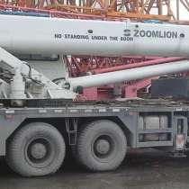 Автокран Zoomlion QY30V -Грузоподъемность 30 тонн, в Тюмени
