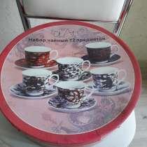 Набор чайный новый и казан для природы, в Пензе