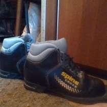 Ботинки лыжные SPINE, в Химках