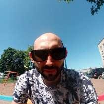 Айрат, 31 год, хочет пообщаться, в Набережных Челнах