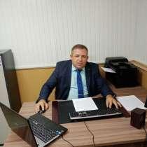 Юридические услуги, в Азове