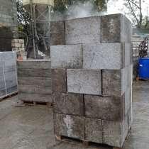 Газоблок, ячеистый бетон, в Москве