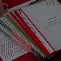 Документы по пожарной безопасности и охране труда, в Электростале