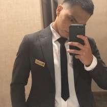 Красавчик, 20 лет, хочет пообщаться, в г.Астана