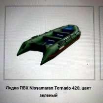 Продам надувную лодку, в Екатеринбурге