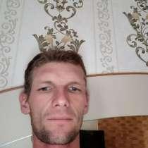 Mihai Ciolan, 51 год, хочет пообщаться, в г.Moldova Noua