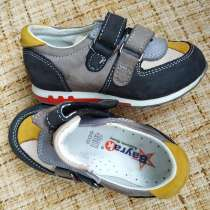 Детская обувь от 1 до 3 лет, в г.Рыбница