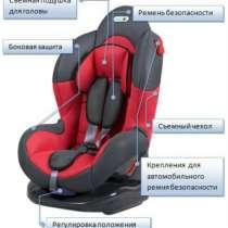 Детское автокресло, в Омске