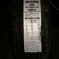 колёса летние 1956515 4x100, в Якутске