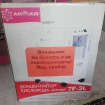 Продам кислородный концентратор, в Полевской