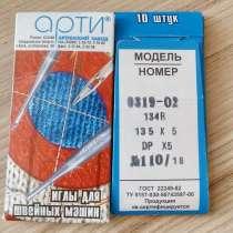 Иголки для швейных машин №110, в упаковке-10шт, в г.Брест