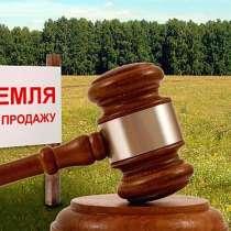 Продам земельный участок - 7,5 Сотки в хуторе Недвиговка Мяс, в Ростове-на-Дону