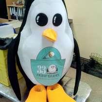 Кукла ростовая Пингвин, в Перми