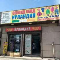 Секонд Хенд Ирландия. Детский магазин Ирландия. Новое поступ, в г.Бишкек