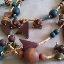 Ожерелье из дерева, в Новосибирске