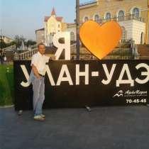 Эдуард, 47 лет, хочет пообщаться, в Улан-Удэ
