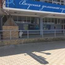 Продажа готового ресторана Анапа 1я линия, в Анапе