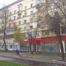 Продажа 5-и комнатной квартиры в САО Москвы, 118 м2, 6/6 эт, в Москве
