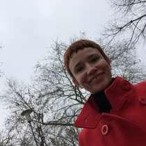 Английский / немецкий, Скайп, опытный репетитор (Франкфурт), в г.Франкфурт-на-Майне