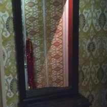 Старинное зеркало, в Лобне