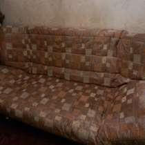 Диван-кровать раскладной б/у текстиль, в Москве