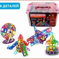 Магнитный конструктор в наличии в Иванове! Magnomax. ru, в Иванове