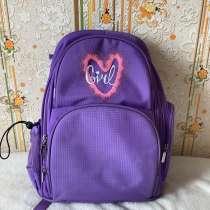 Школьный рюкзак для девочек, в Хабаровске