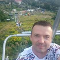 Михаил, 37 лет, хочет пообщаться, в г.Варшава