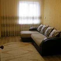 Сдам 3-к квартиру, район ЭФКО, в Алексеевке